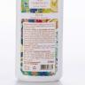 refil fragrance diffuser floral lemon b 2036 madressenza casa cafe e mel