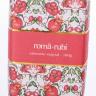 sabonete vegetal roma rubi 1281 madressenza casa cafe e mel